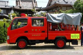 羽根消防団