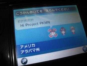 P1140708.jpg