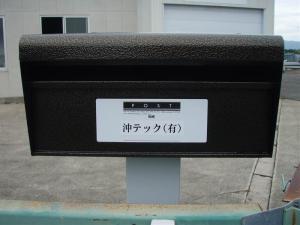 20120919104045 (5)