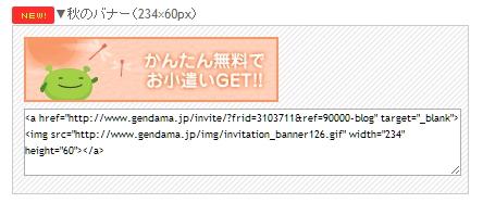 Baidu IME_2013-10-18_12-45-9