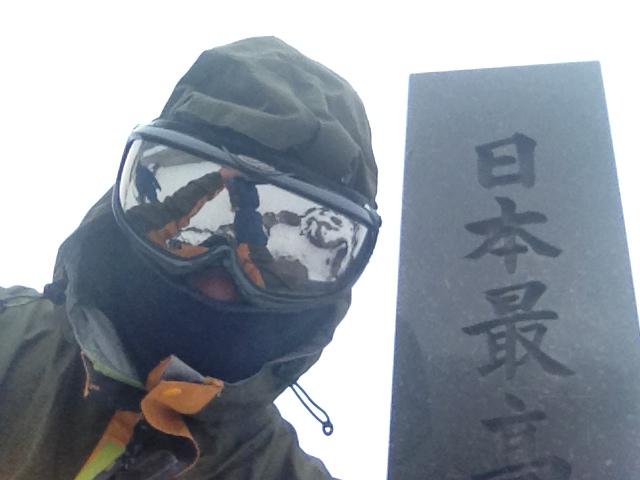 20131103富士山頂