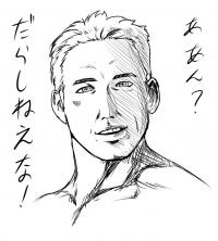 Billy-Herrington.jpg