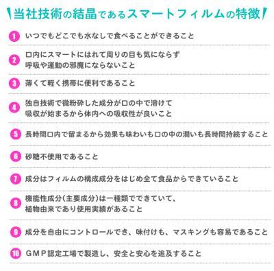 01flm_35_03.jpg