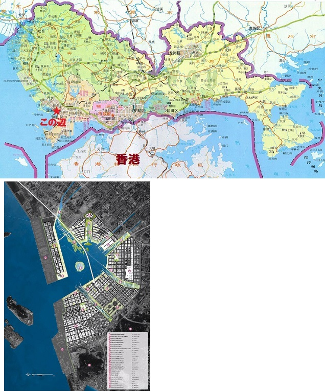 前海 地図