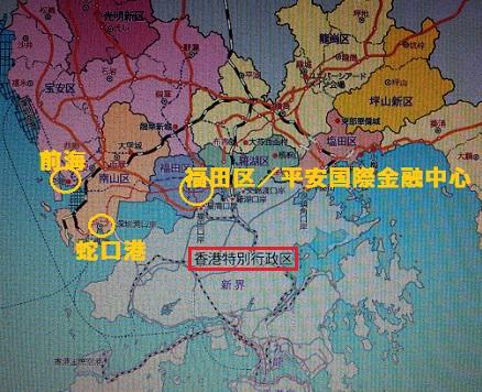 香港 深セン 地図