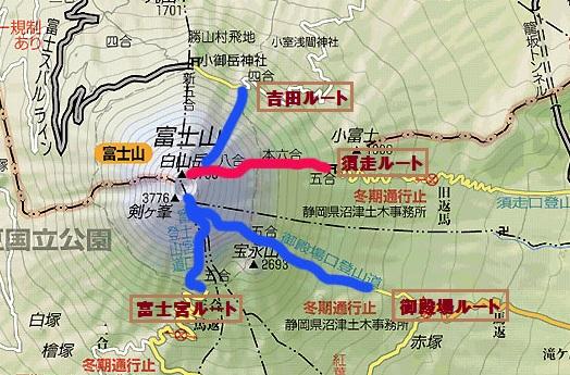 富士山 登山ルート