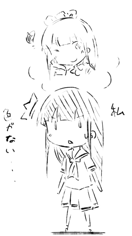 risa_san.jpg