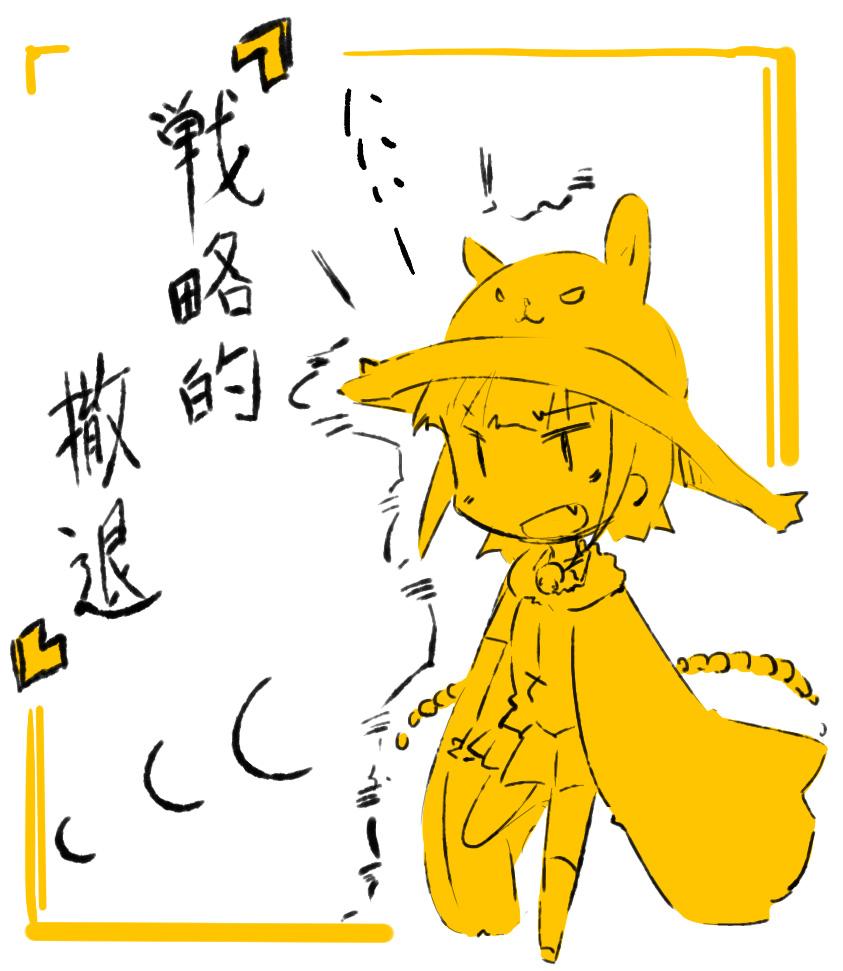 tanpopo2.jpg