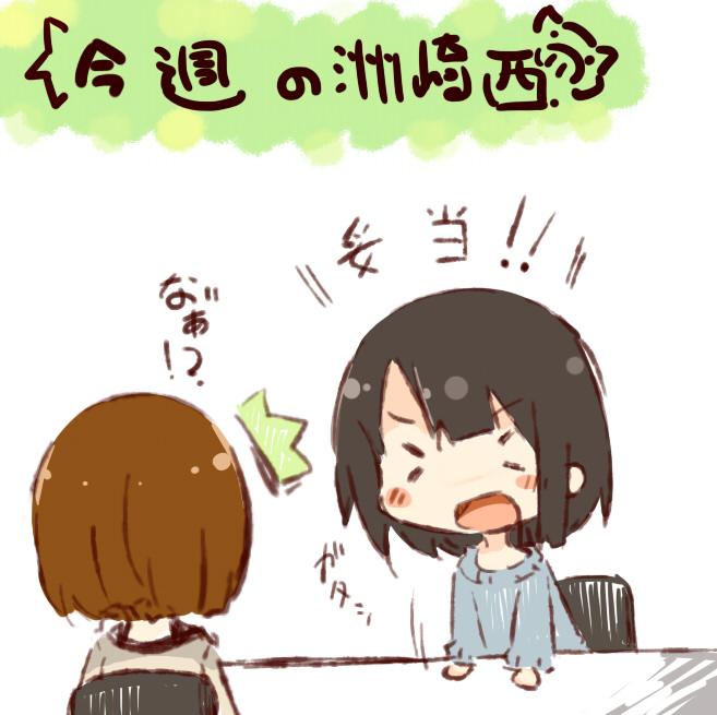 zakinishi_25.jpg