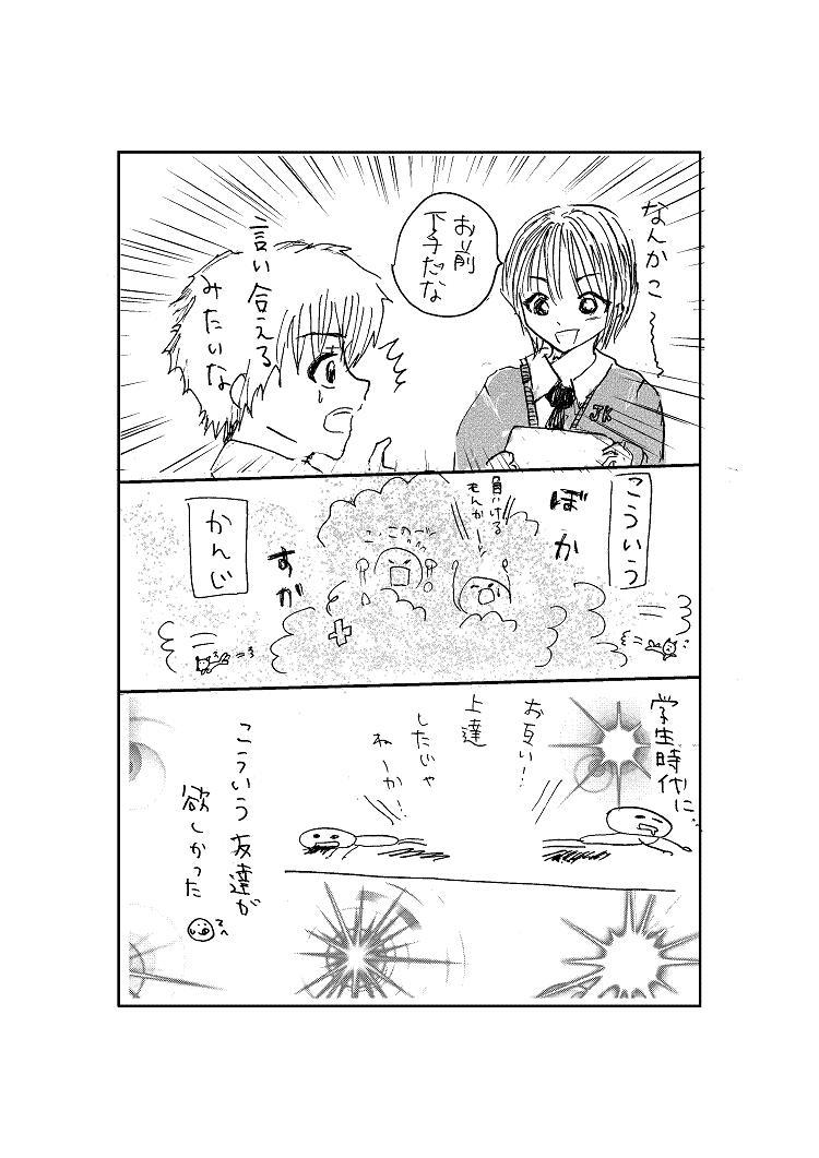 作品ファイル19