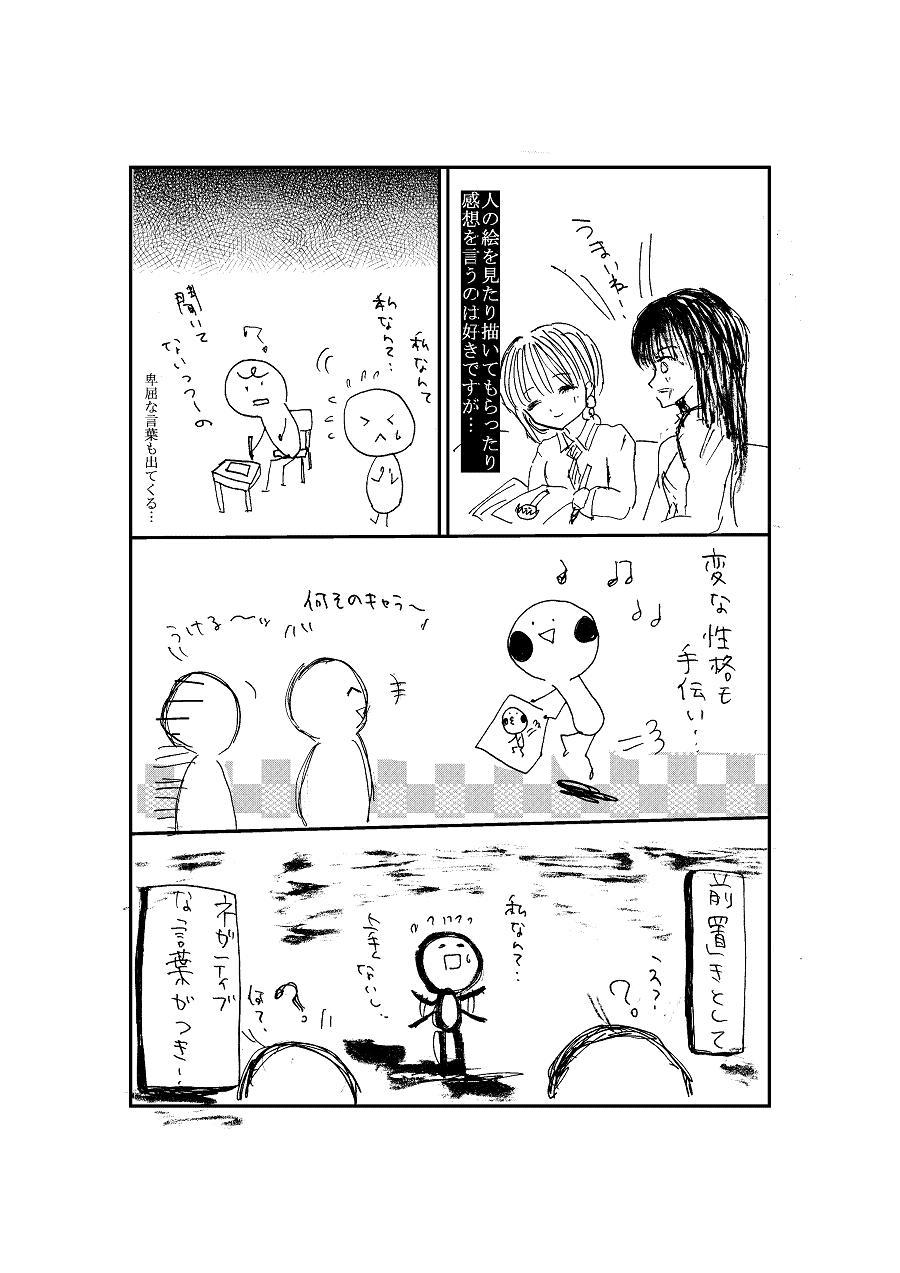 ページファイル05