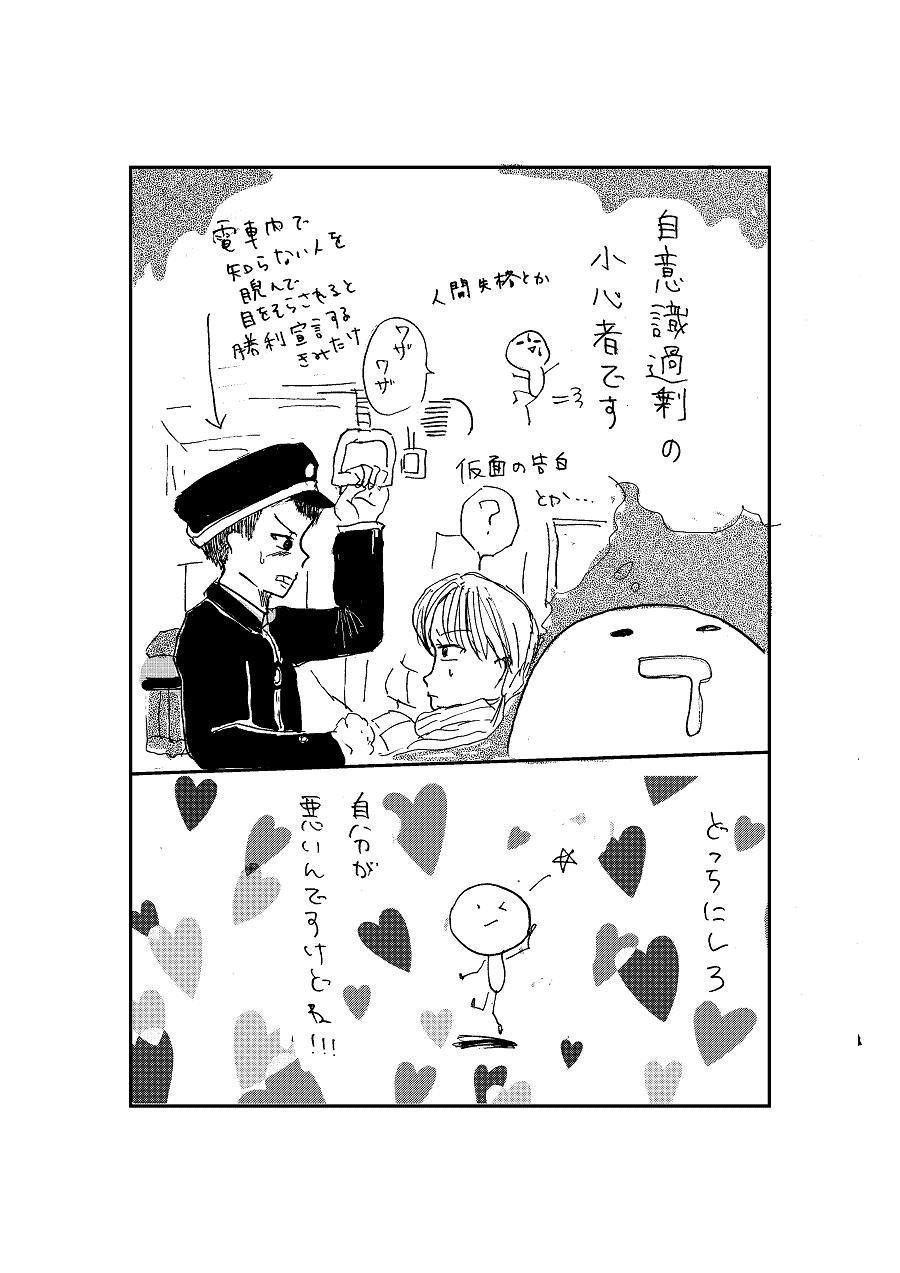 ページファイル06
