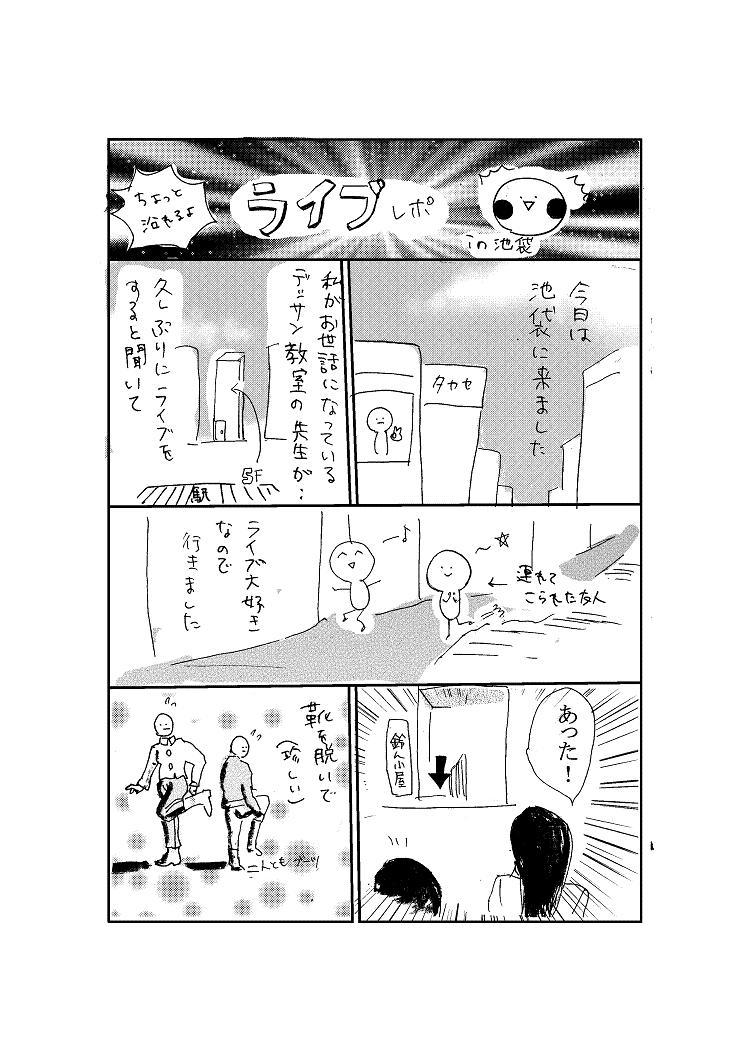 作品ファイル21