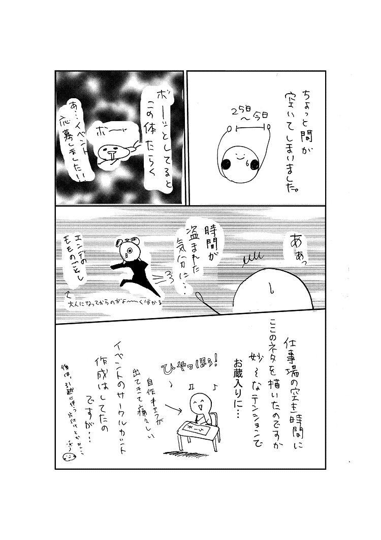 作品ファイル24