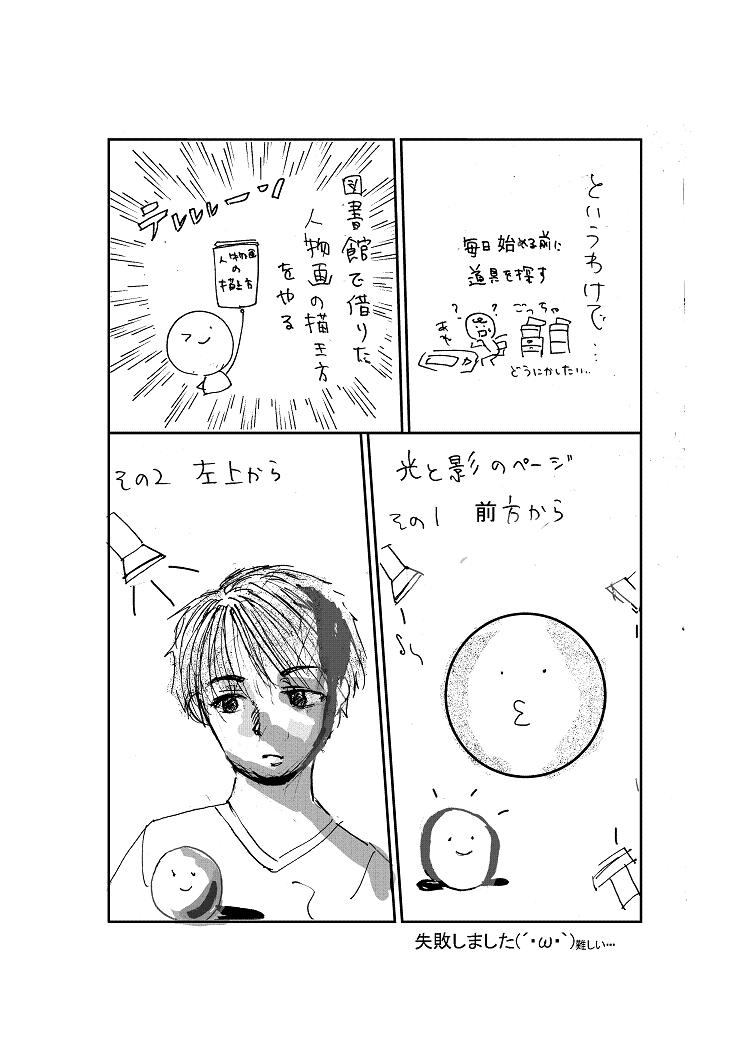作品ファイル25