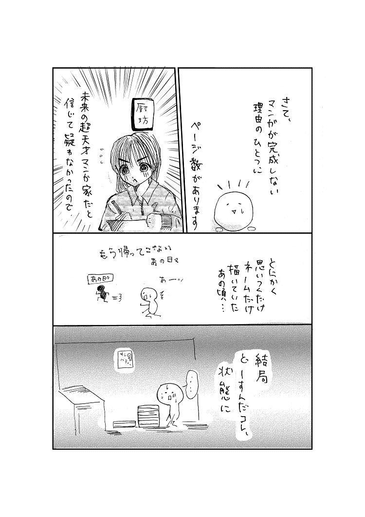 作品ファイル26