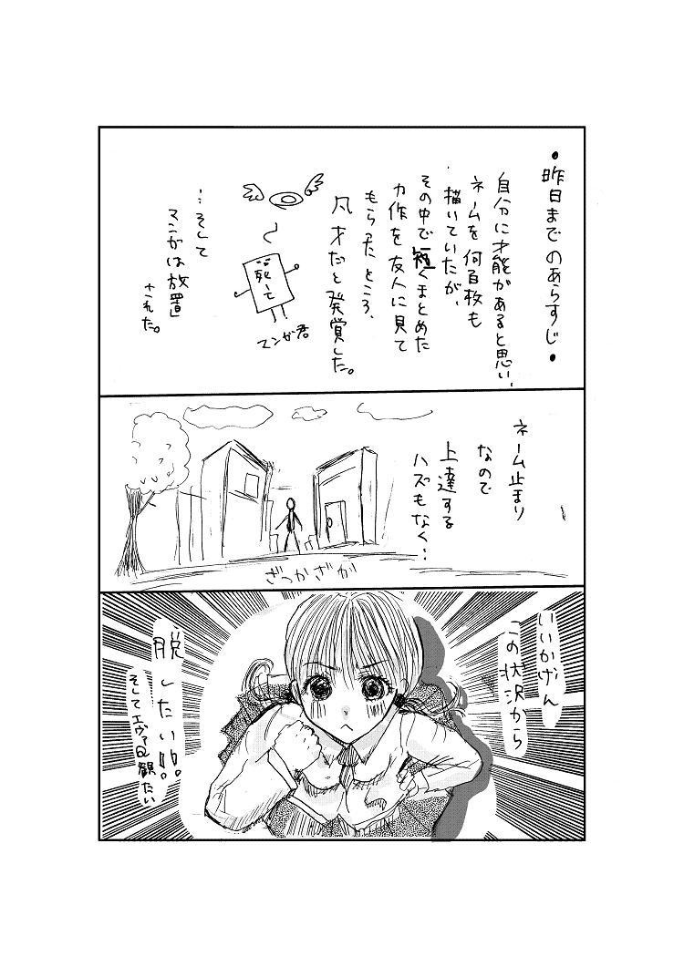 作品ファイル27