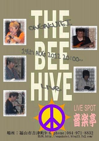 BEE HIVE001