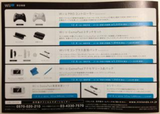 2012-10-11-002.jpg
