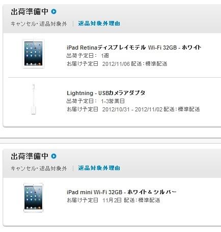 2012-10-30-002.jpg