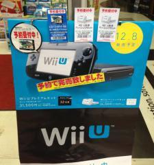 2012-11-23-001.jpg