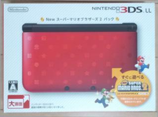3DSll-002.jpg