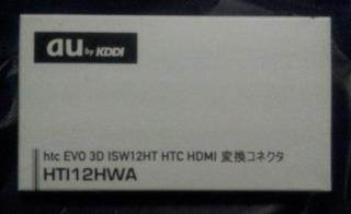 HTI12HWA-001.jpg