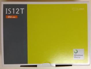IS12T-0012.jpg