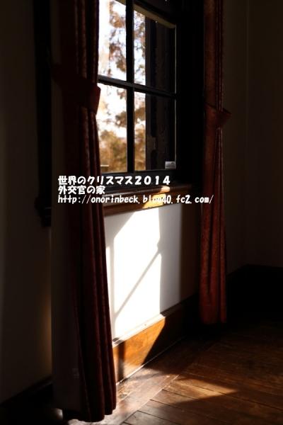 EOS6D_2014_12_07_9999_185.jpg