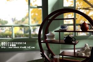 EOS6D_2014_12_07_9999_45.jpg