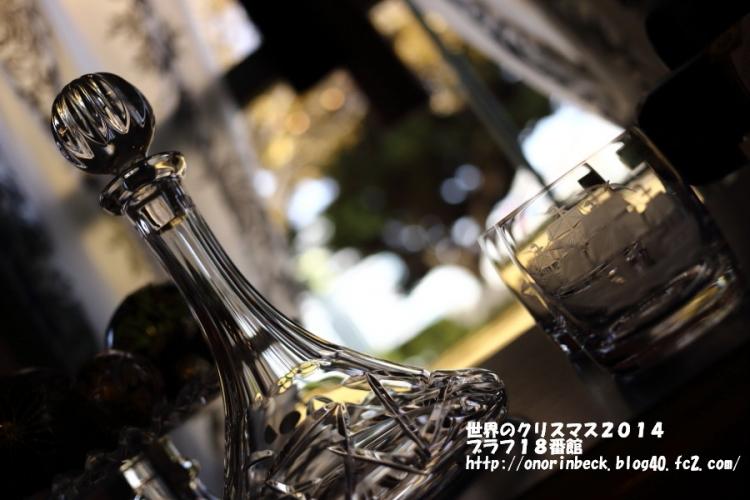 EOS6D_2014_12_07_9999_62.jpg