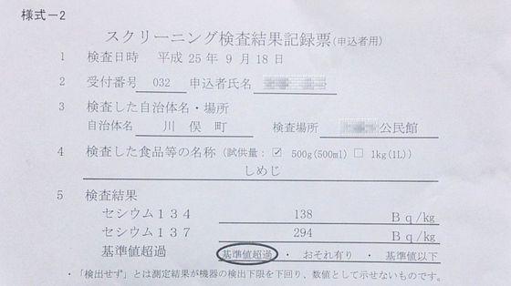 DSC_0607q-001.jpg