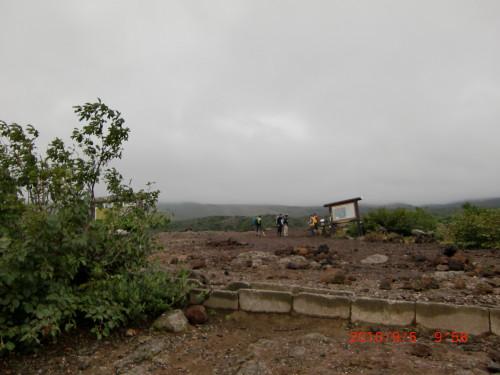 2010年の望岳台
