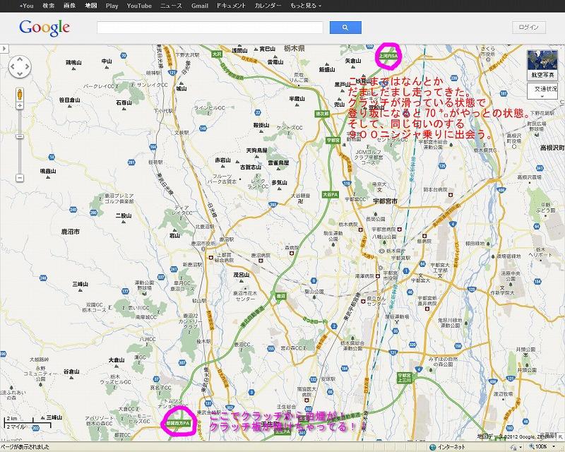 map20120715.jpg