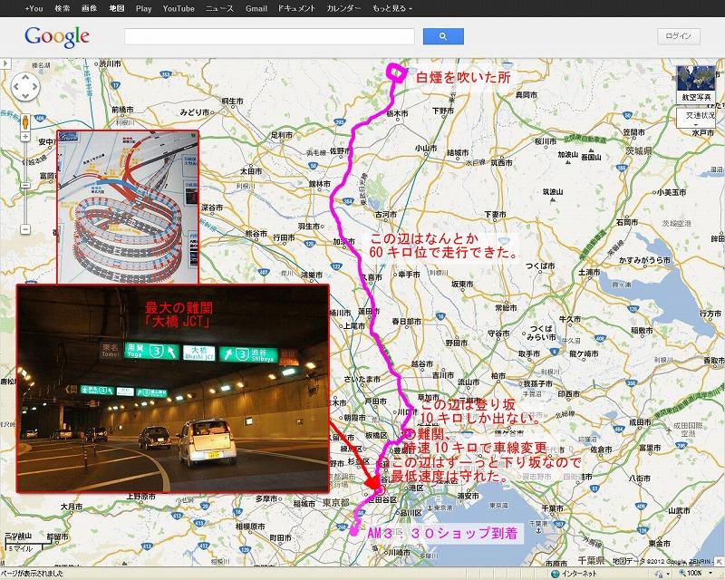 map2012071502.jpg