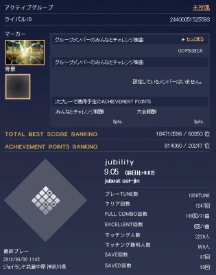 jbeat1.png