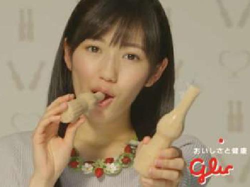 AKB48パピコのCMが意味深…
