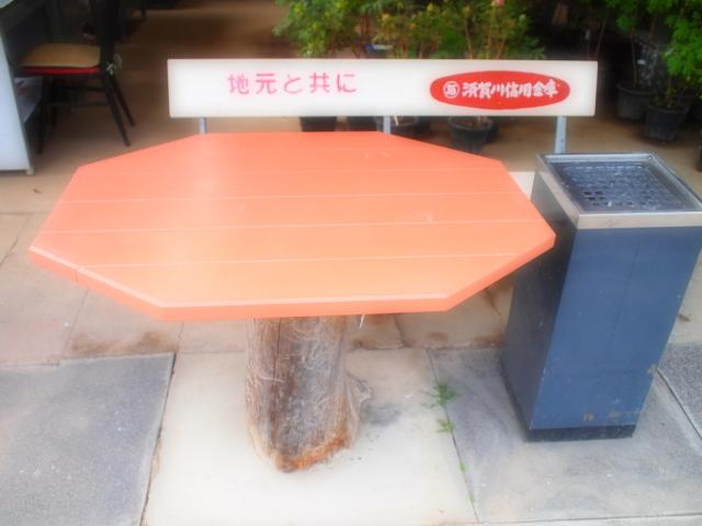 Table Ashtray