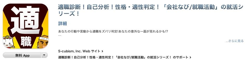 スクリーンショット(2011-08-22 12.11.53)
