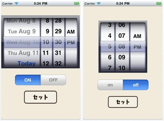 スクリーンショット(2011-08-30 12.35.48)