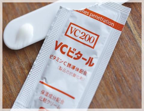 シーボディ ニキビ専用化粧品 VCローション