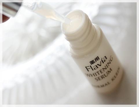 フラビア 化粧品 フラビアマスク 高濃度フラバンジェノール