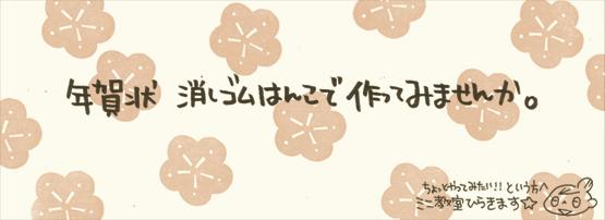 20121016_01.jpg