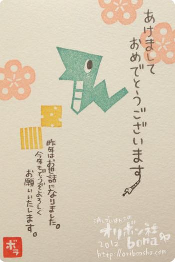 20121021_03.jpg