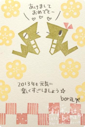 20121021_04.jpg