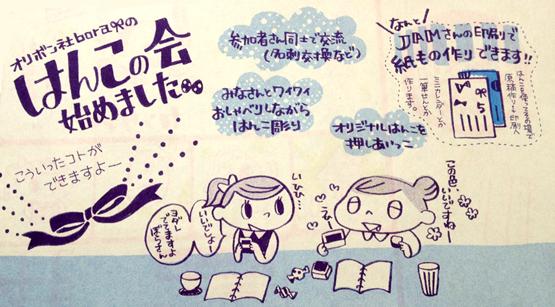 20121023_00.jpg