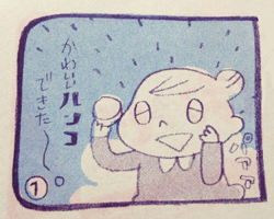 20121023_01.jpg