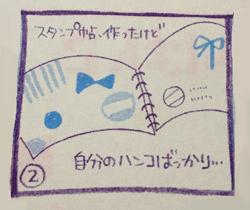 20121023_02.jpg