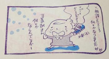 20121023_09.jpg