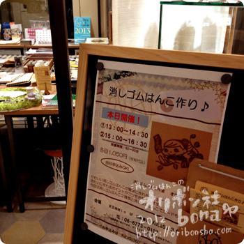 20121031_01.jpg